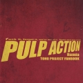 pulp action1