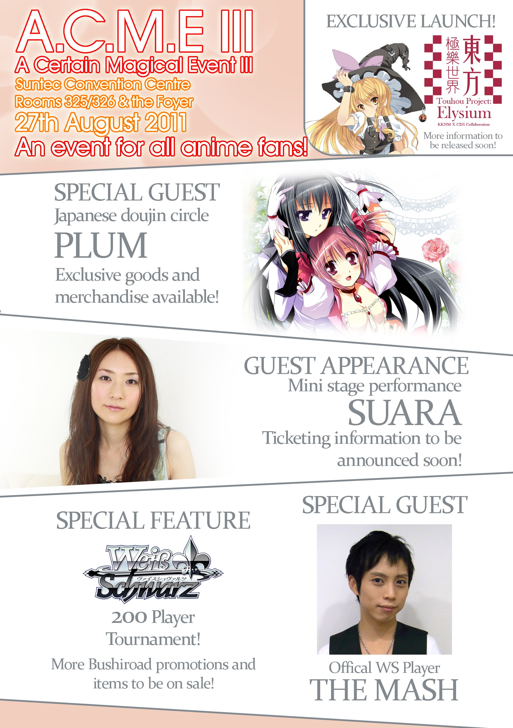 A Certain Magical Event (ACME) III 宣传图.jpg