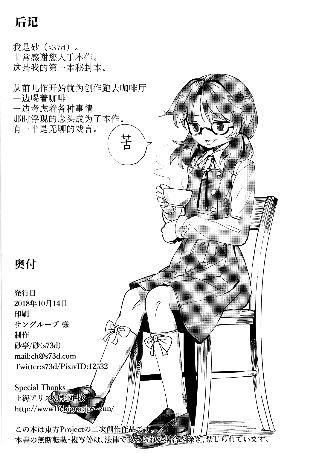scan0025.png